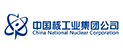 China National Nuclear Corporation logo