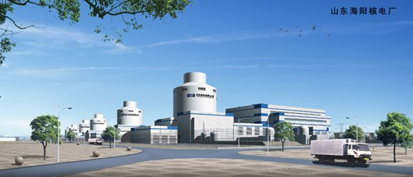 Computer generated image of Haiyang nuclear power plant in the future once all six planned units have been built